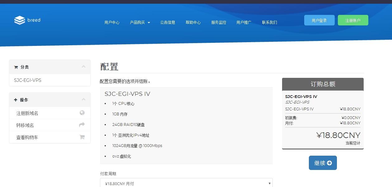 羊毛党之家 #廉价VPS#月付¥7.8/OVZ/128M/3GB空间/128GB流量/圣何塞EGI-OVZAPP  https://yangmaodang.org