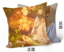 BTS Pillows