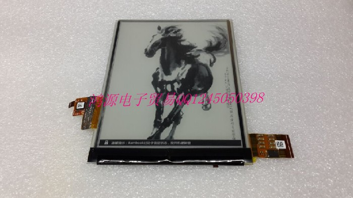 6 inch Bambook Kam book SD628 display can be equipped with the driver board