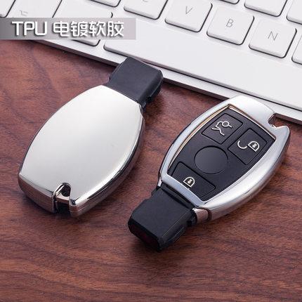Tpu Car Key Bag Case Cover Key Holder Chain For Mercedes AMG W203 W210 W211 W124 W202 W204 W205 W212 W176 Etc