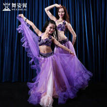 Bellydance Hot Sale Women Family Fitted New 2016 Professional Square Belly Dance Suit Tops+skirt 2pcs Set Costume Qc2607
