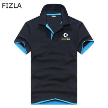 2018 Brand Men Fashion Business Casual Polo Commodore C64 Printing Man Cotton Short Sleeved Polos Shirt For Boys Polo Homme