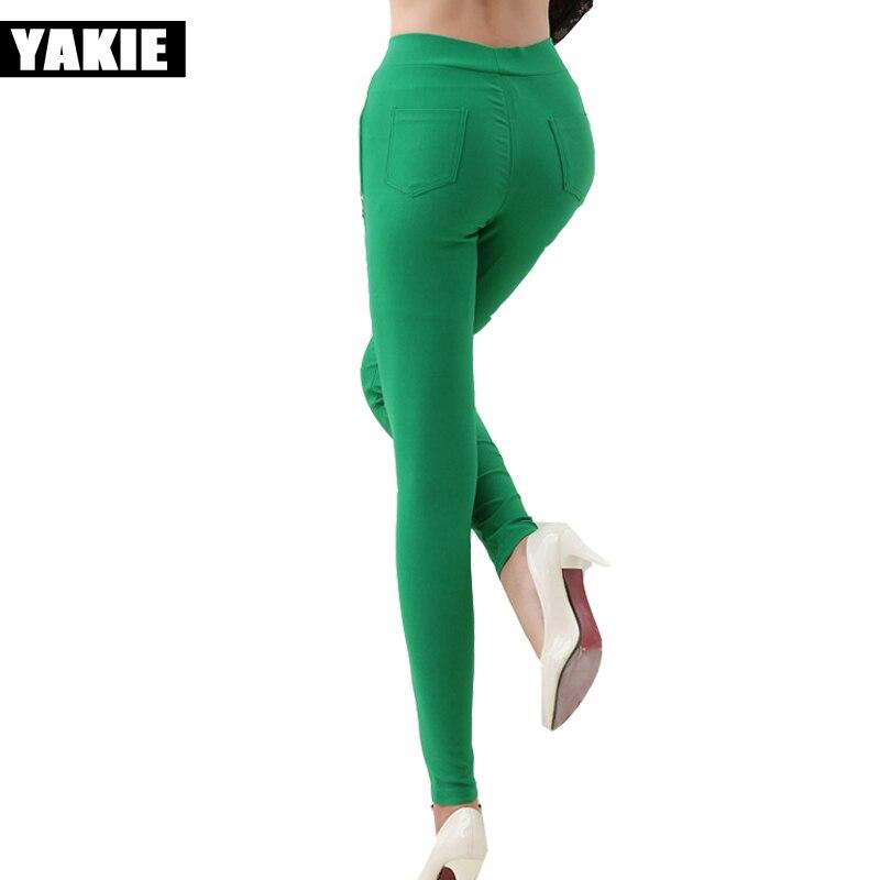 Штани з високим талією Жіночі тверді - Жіночий одяг