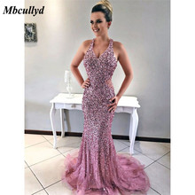 Mbcullyd Mermaid Prom Dresses 2019 Special Occasion Dress