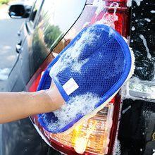 Myjnia samochodowa szczotka z gąbeczką do czyszczenia środek do czyszczenia szkła niebieska fala nowe mikrofibry pluszowe poduszki do samochodu podkładka rękawica Car Styling do dropshipping