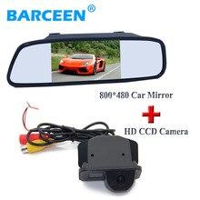Автомобильная камера заднего вида и монитор зеркала экрана 5