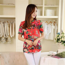 Summer style Kimono blouses top Plus size XS-5XL Chiffon Printed Short