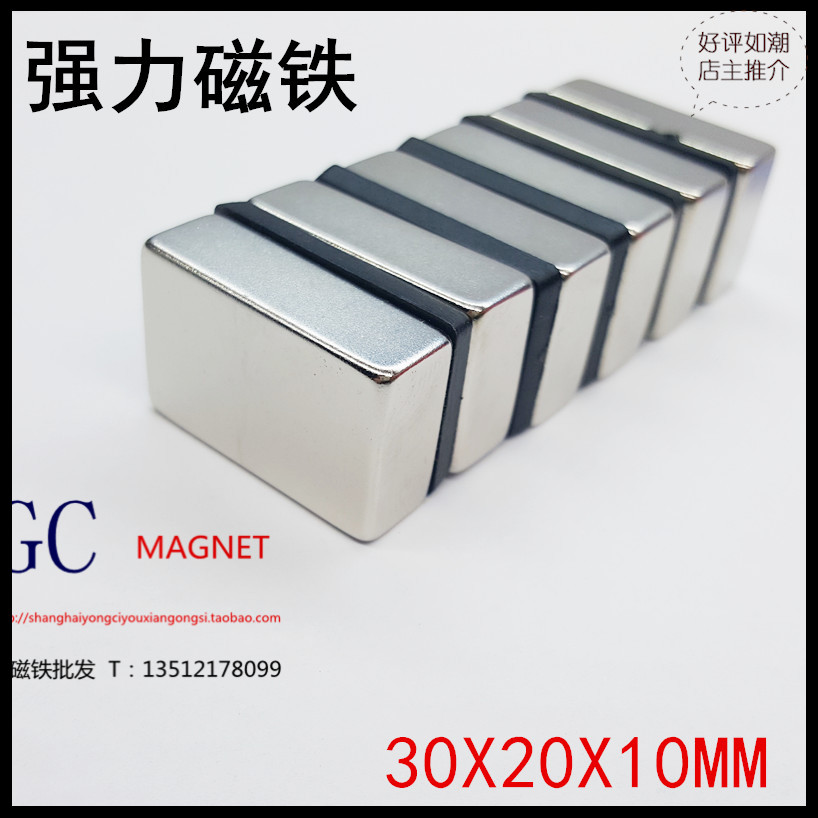 Neodymium magnet 30x20x10 Rare Earth Strong block permanent 30*20*10mm fridge Electromagnet NdFeB nickle magnetic square 1pcs neodymium magnet 30x10 mm rare earth super strong round permanent powerful 30 10mm fridge electromagnet ndfeb magnetic