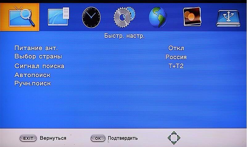 medios MNP MPEG-4 DVB-T2 12