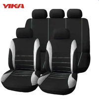 Explosion With Seam Four Seasons Car Automobile Seat Covers Full Set Seat Protection Cover 5 Car