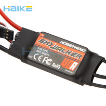HAIKE Airplanes 1pcs Hobbywing Skywalker 40A  ESC Speed Controler With UBEC For RC FPV Quadcopter RC  Helicopter