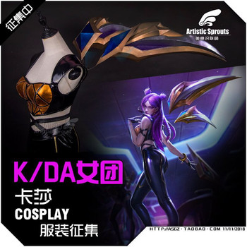 2019 Hot New!!LOL Idol singer new skin KDA Kai'Sa cosplay costume New dress