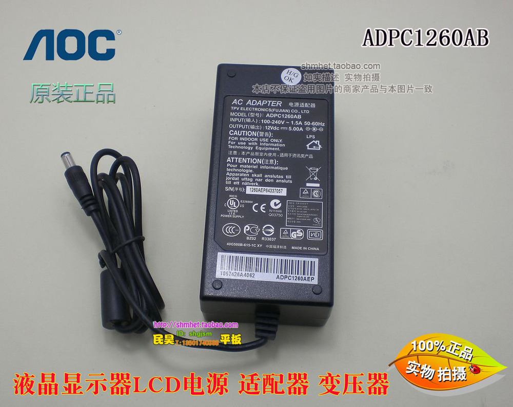 AOC 193FW WINDOWS 7 64BIT DRIVER