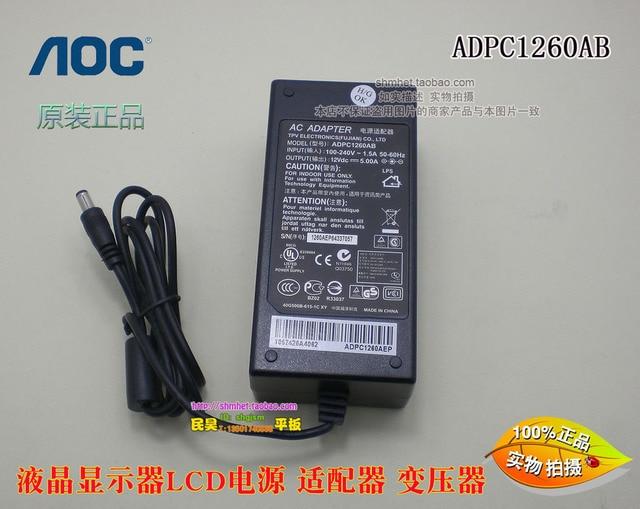 AOC 193FW DRIVERS PC