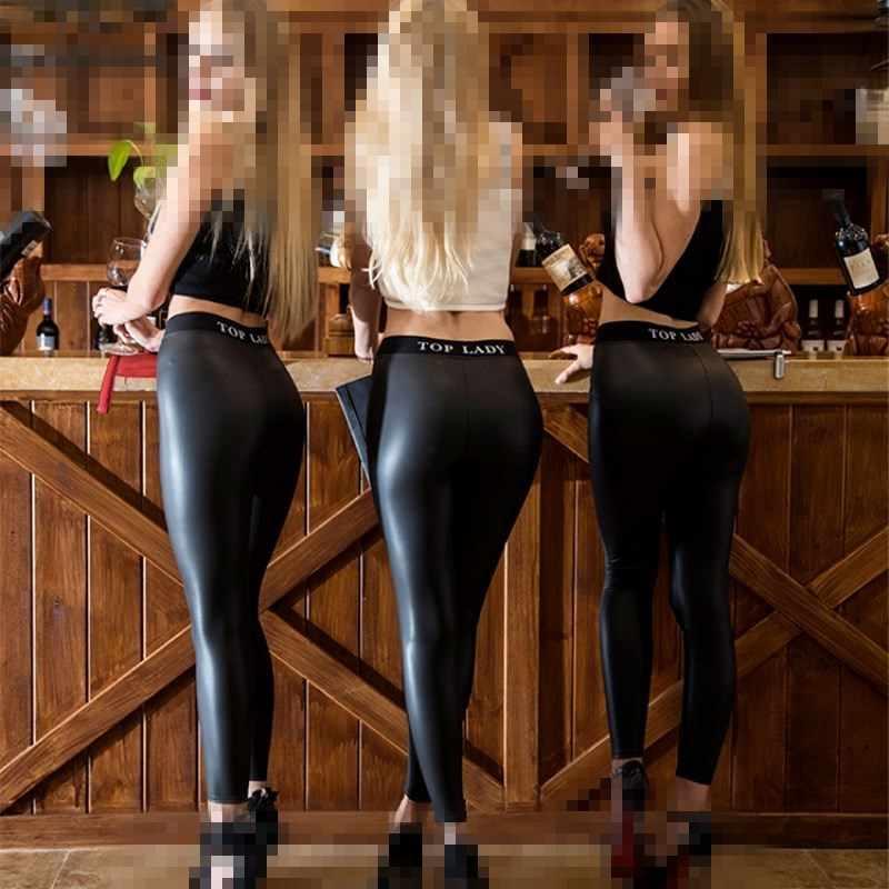 EOEODOIT, женские вечерние, Клубные леггинсы, на бедрах, пуш-ап, кожаные брюки, брюки в Имперском стиле, большие, тянущиеся, для девушек, сексуальные, обтягивающие, ваши ноги, мотоциклетные штаны