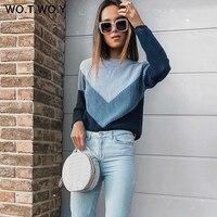 Мягкий свитер в красивой цветовой гамме