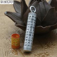 Подвеска в виде тибетского сердца буддийский амулет 100% серебра