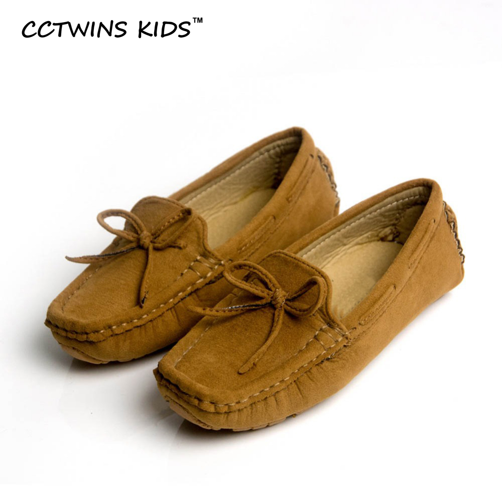 Baby Boy Brown Leather Shoes