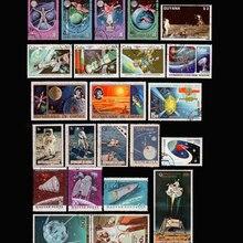 Космические, 100 шт./лот, без повторения, неиспользованные почтовые марки с почтовым знаком со всего мира для сбора