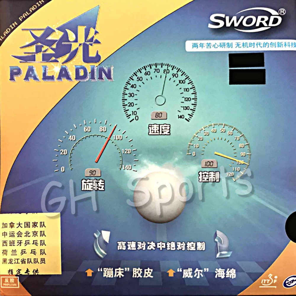 Sword Paladin Factory Tuned Pips In Table Tennis Rubber With Sponge For Table Tennis Racket Paddle