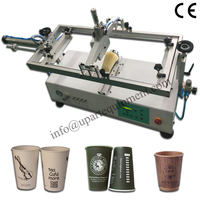 cheap coffee cup printing machinery for single color