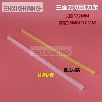 100pcs/lot Paper cutter blade three-sided knife strip paper cutter nylon knife blade