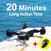 SMRC  FPV RC Drone S20