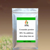 Natural water soluble high efficiency moisturizing anti aging anti allergy ceramide powder 99% No additions, quality assurance