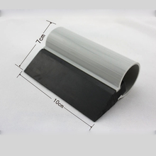 Free shipping Tint scraper 10*7 cm rubber strip squeegee professional Tinting Tools for Window Film tinting MX-149 whole sale