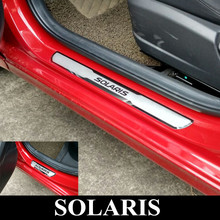 цена на New Solaris Door Sill Protective Guard Stainless Steel Door Sills Scuff Plate fit for Hyundai SOLARIS 2010-2019