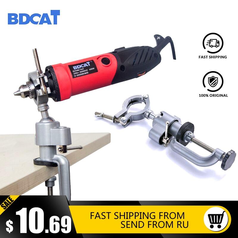 BDCAT Dremel de accesorio de taladro eléctrico soporte utilizado para Dremel Mini taladro multifuncional morir Grinder