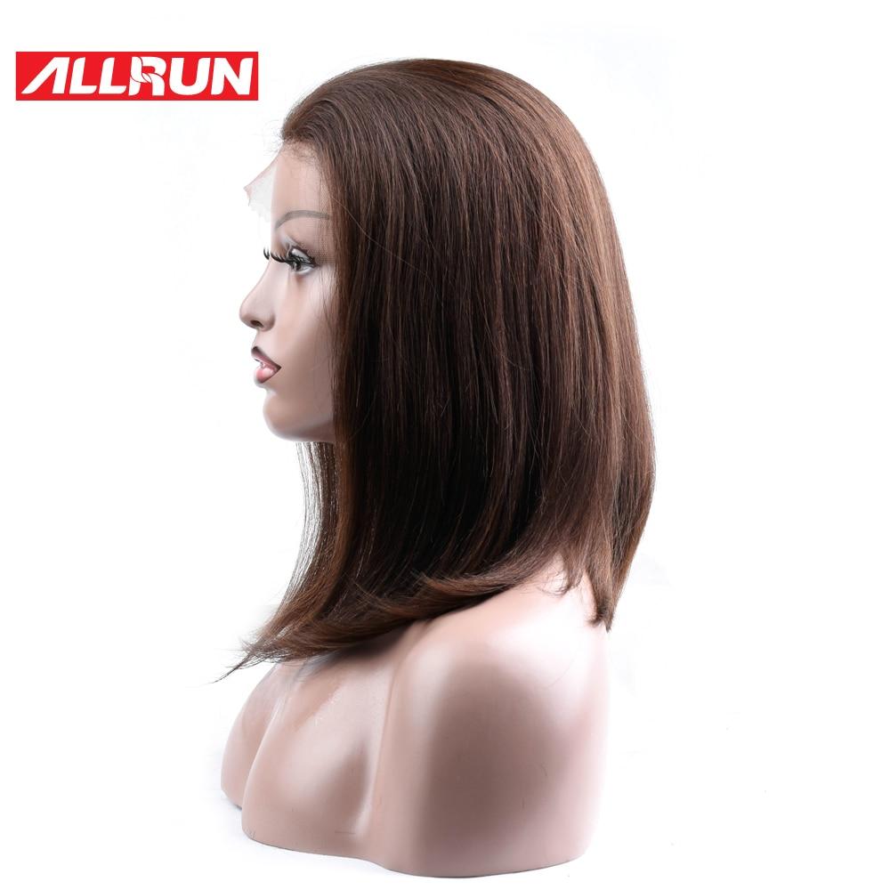 ALLRUN Βραζιλιάνα Μη Remy Hair # 4 Χρώμα 100% - Ανθρώπινα μαλλιά (για μαύρο) - Φωτογραφία 2