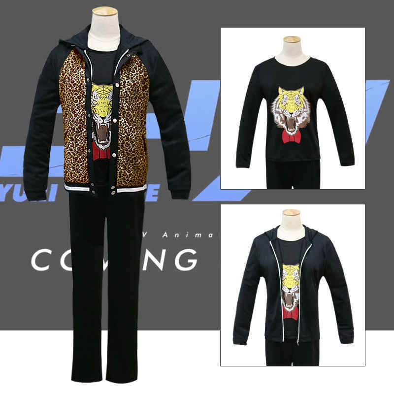 Yuri!!! on Ice Plisetsky Yuri Men's cosplay costume sports jersey anime high school uniform jacket tiger suit