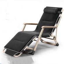 Plegable silla cero gravedad pícnic al aire libre Camping sol Silla de playa con utilidad de bandeja sillas reclinables salón negro