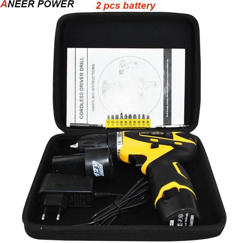 2pcs battery