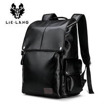 LIELANG mężczyźni plecak PU skórzane męskie funkcjonalne torby wodoodporny czarny plecak mężczyźni szkolne torby Laptop dla nastolatek torby podróżne
