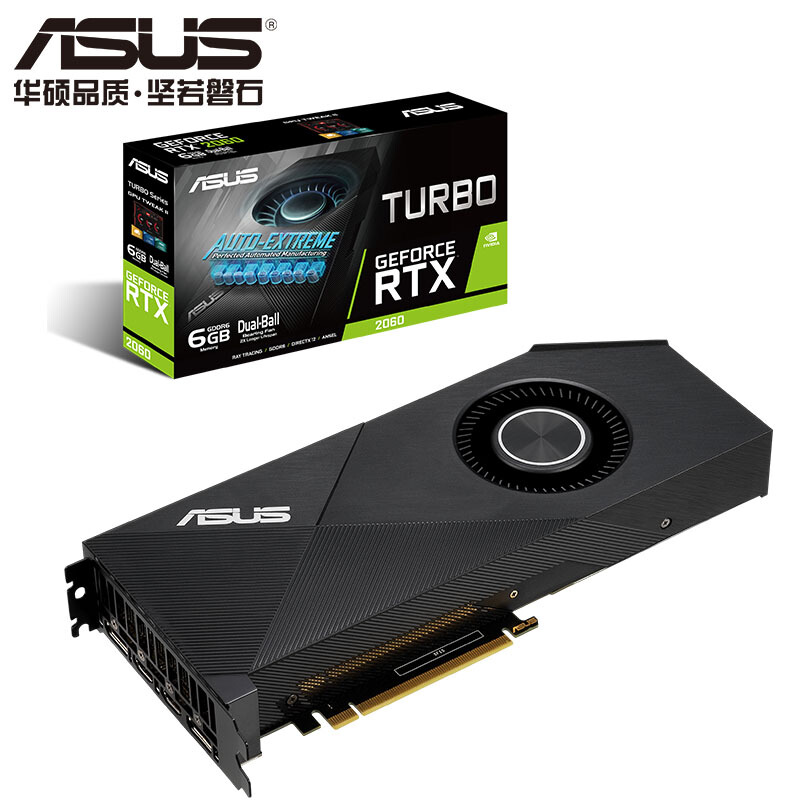 Asus Turbo-Fan TURBO-RTX2060-6G Ddr6-Support Output 192bit 4-Screen Public-Version