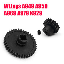 Upgrade Deel Metalen Reduction Gear + Motor Gear Onderdelen Voor Wltoys A949 A959 A969 A979 K929 RC Car Remote controle Speelgoed Delen(China)