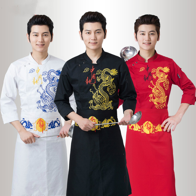 535b147d5 Long Sleeve Chef Uniforms Chinese Dragon Chef Jacket Men Hotel Restaurant  Cooking Work Wear Coat Tooling Uniform Waiter Outfit 8