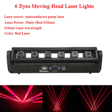 2019 NEW Stage Lighting 180W 6 Eyes Moving Head Laser Light DMX Disco Party Music KTV DJ Equipment Wavelength 638nm