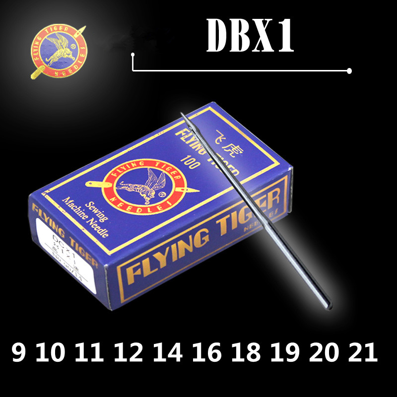 10 PCS DB*1 Industrial Sewing machine Needles Use In JUKI DDL-555 SINGER BROTHER Etc.
