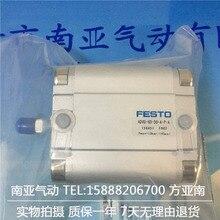 ADVU-63-50-A-P-A ADVU-63-60-A-P-A festo компактный баллоны пневматический цилиндр advu серии