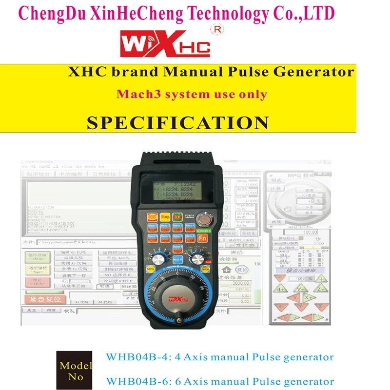 4 Axis Wireless programmable CNC Remote Control CNC program