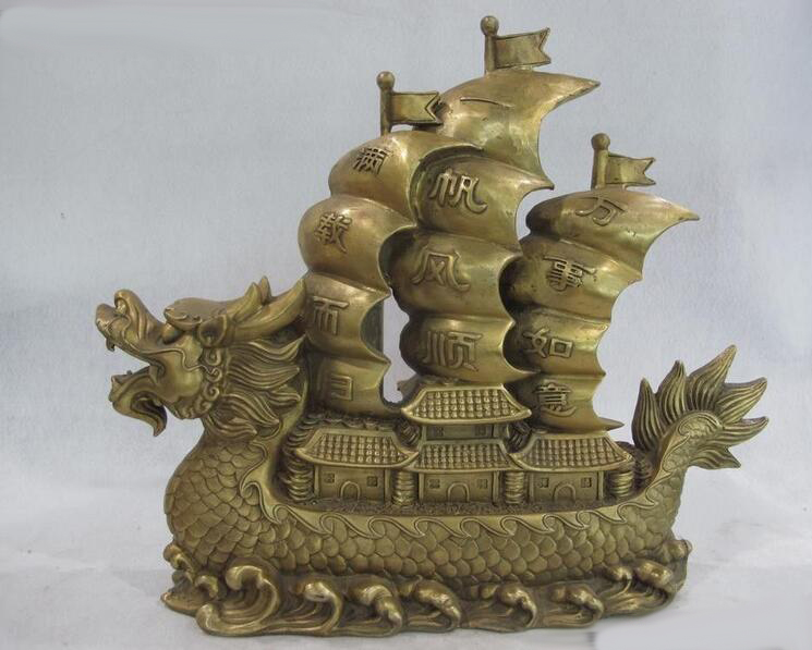 China Brass Copper Feng Shui Lucky wealth Sailboat Dragon Boat jalor Art Statue  Details about  China Brass CoppChina Brass Copper Feng Shui Lucky wealth Sailboat Dragon Boat jalor Art Statue  Details about  China Brass Copp