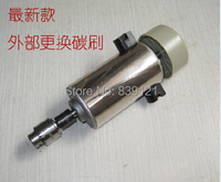 taken brush 300W high speed air cooled spindle DC motor drill chuck from 0.6 6mm end mill/ 0.3 4mm end mill/ 1.5 10mm end mills