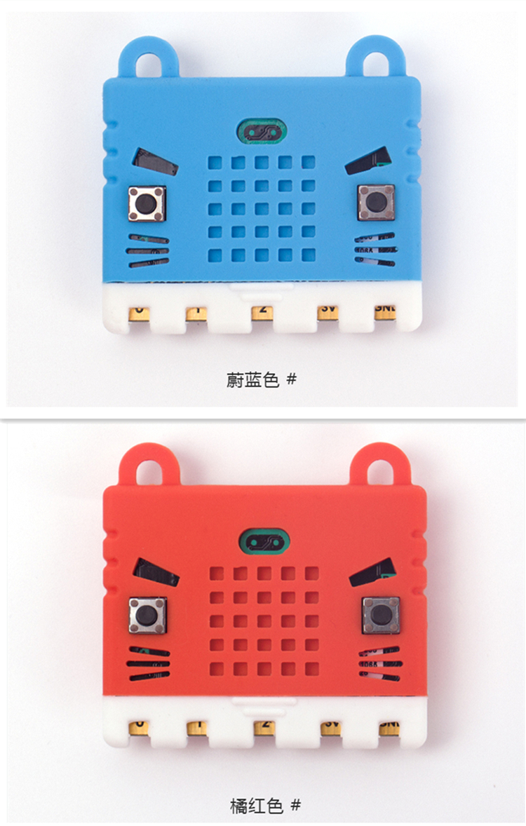 Micro:bit Silicone Shell Colorful Protector Not Acrylic CaseMicro:bit Silicone Shell Colorful Protector Not Acrylic Case