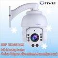 Hot sell 2017 Full HD 1080P Mini PTZ Camera 2MP Small outdoor dome ptz camera mini camera hd nacht IP Camera 20X Waterproof
