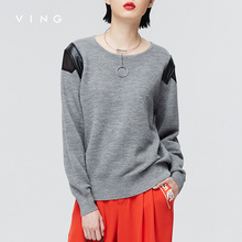 VING 2017 Autumn New Micro-Warheads Sweater Solid Color Female Patchwork Long-Sleeved Loose Tops