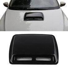 Автомобильный декоративный воздушный поток Впускной ковш турбо капот вентиляционная Крышка Капота