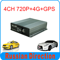 4CH HD AHD 720P SD Mobile DVR For Car Vehicle Taxi Cab Vans Truck Bus With